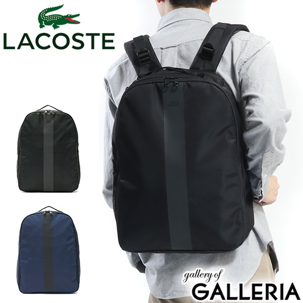 LACOSTE Backpack  Rucksack Bag Croc in The City