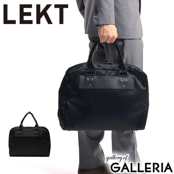 【カードで29倍 | 6/10限定】 選べるノベルティプレゼント | レクト ビジネスバッグ LEKT ブリーフケース A4 小さめ 薄マチ ノートPC ビジネス 通勤 通勤バッグ ナイロン メンズ 103