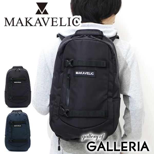 Sakanpo Designname Specially USB Backpack