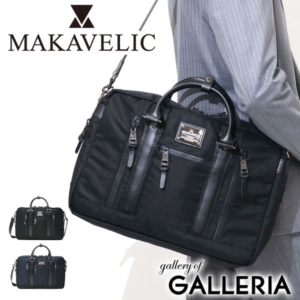 cfdfc47c33b MAKAVELIC SIERRA SUPERIORITY 2 WAY BRIEF CASE (A4 compliant) Business Bag Expansion  Double business ...