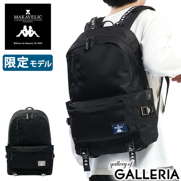 429cbd2420 MAKAVELIC backpack MAKAVELIC X Kappa ROUND BACKPACK limited A4 men s ladies  KL 918 BA 01 ...
