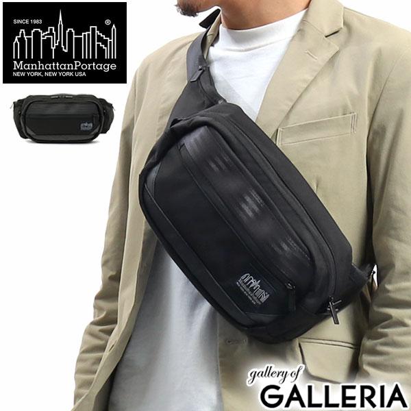 【カード28倍   4/30限定】【日本正規品】 マンハッタンポーテージ ブラックレーベル ウエストバッグ Manhattan Portage BLACK LABEL マンハッタン ボディバッグ HEARST WAIST BAG 斜めがけ 大きめ 撥水 メンズ MP1121BL