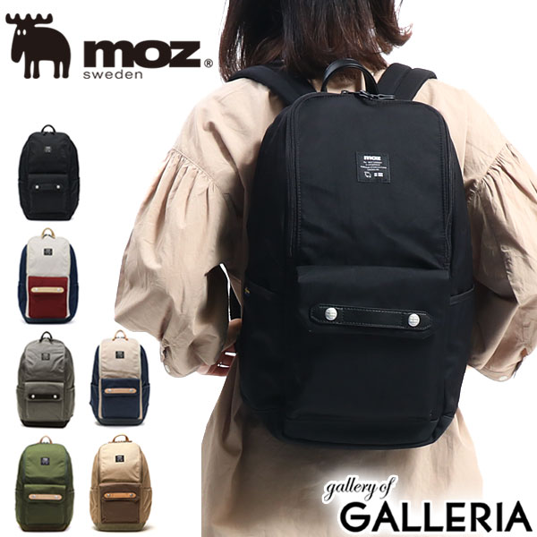 42dbe6d136 Backpack moz bag A4 EVERY-ZZCI Sweden casual mothers backpack mothers bag  ladies  men s ZZCI-03A