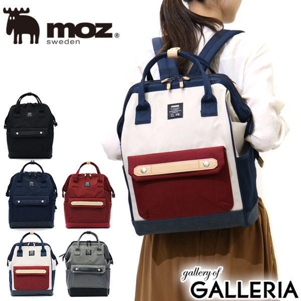 Moz Backpack A4 Two Layer Type Every Zzci Sweden Casual Women S Men 07a