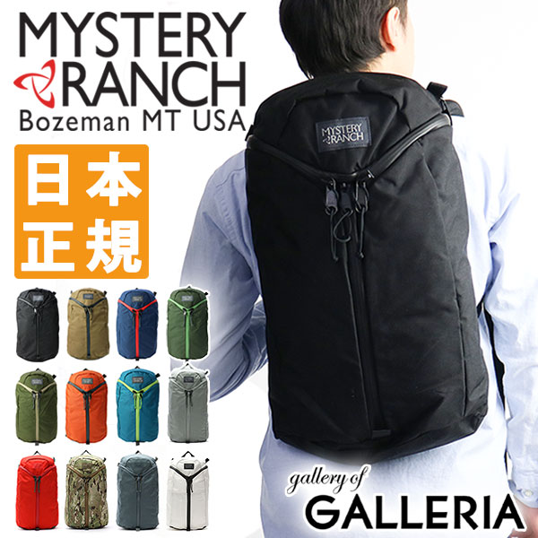 MYSTERY RANCH URBAN ASSAULT 城市突击神秘午餐背包的背包21L男子