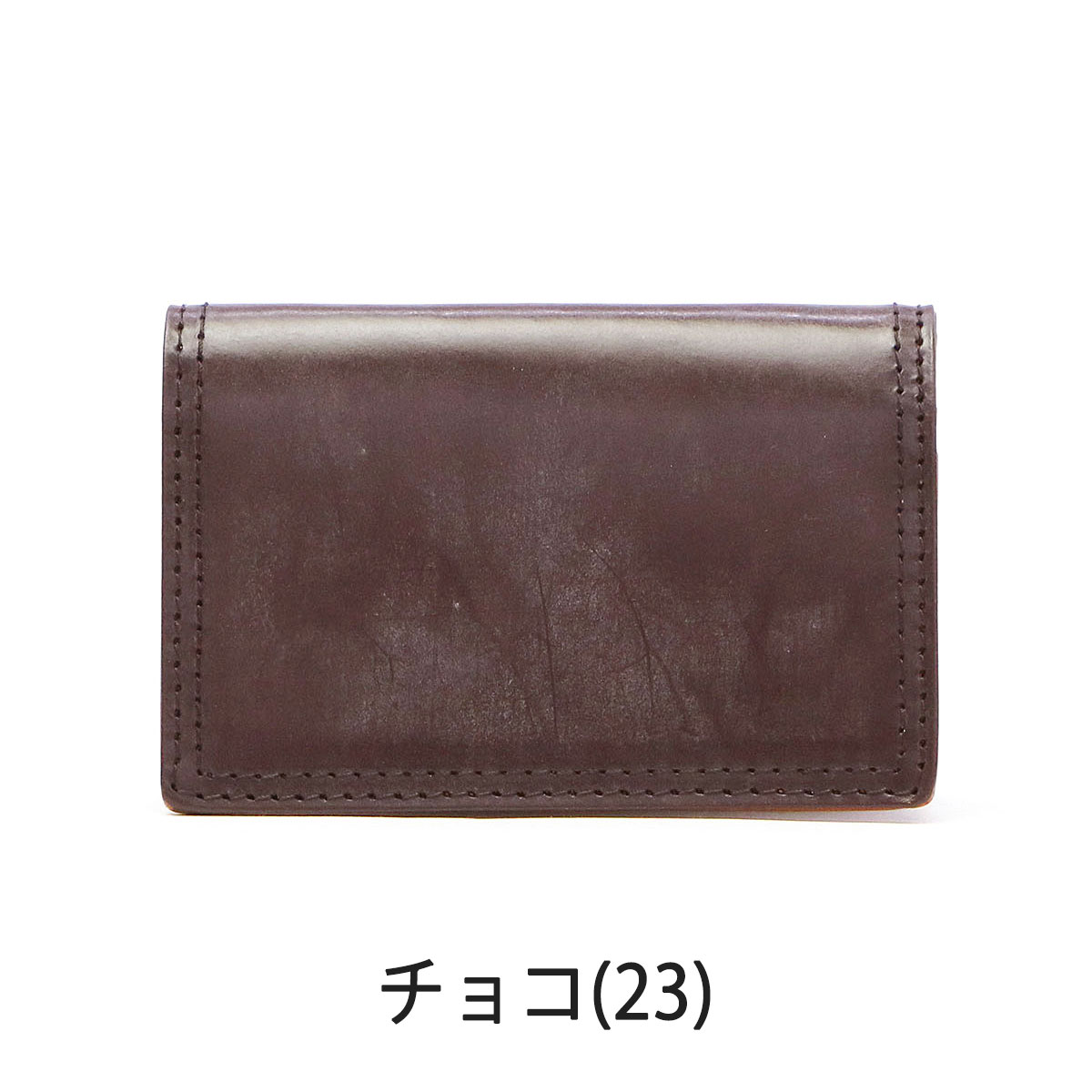GALLERIA Bag-Luggage | Rakuten Global Market: neld card case NELD ...