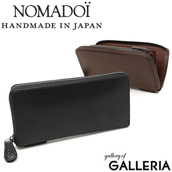 【カード19倍 | 5/1限定】 ノマドイ 財布 NOMADOI アラバマ 長財布 ラウンドファスナー メンズ レディース 本革 大きめ 小銭入れ付き シンプル 日本製 NAMW2AT1