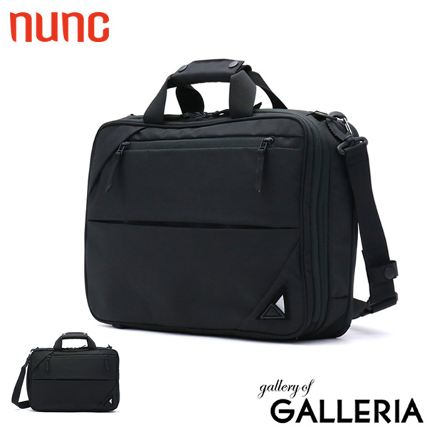 3615c05f30 GALLERIA Bag-Luggage: nunc Briefcase 3WAY Business Bag Expand 3way Shoulder  PC Storage Business Commuter Bicycle Men's Women's NN009010 | Rakuten  Global ...