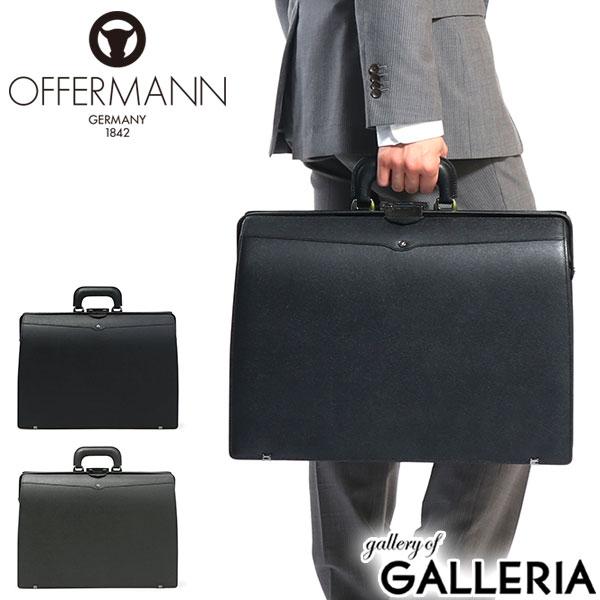 【カードで29倍 | 6/10限定】 オファーマン バッグ OFFERMANN ダレスバッグ BERTI ベルティ ビジネスバッグ A4 B4 スコッチガード 本革 日本製 メンズ 76538