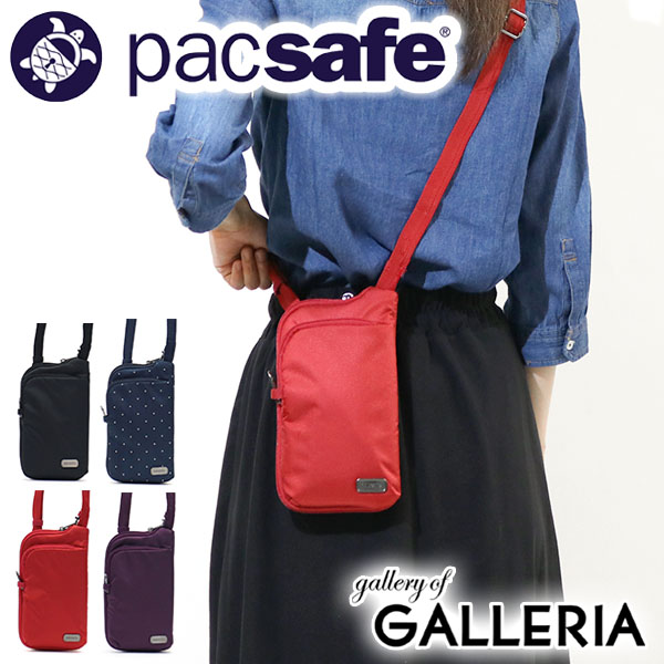 89f3a701f3 Pac Safe Travel Pouch pacsafe Shoulder Pouch Day Safe Tech Cross Body  Slightly Light Small Zipper Travel Travel Lock Security Security Womens  Mini Shoulder ...