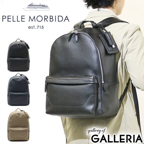 cbc9973ef0f4 PELLE MORBIDA Rucksack Leather Maiden Voyage Men s Women s Made in Japan  MB060