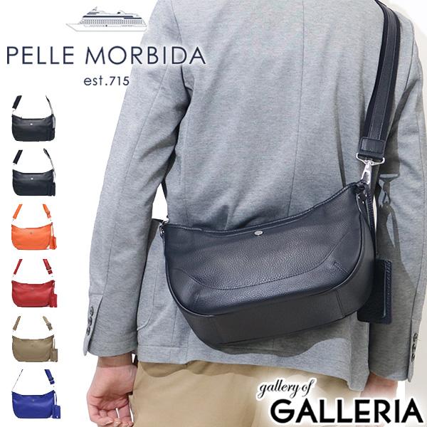 Pelle Morbida Shoulder Bag Men S Leather Maiden Voyage Mb038