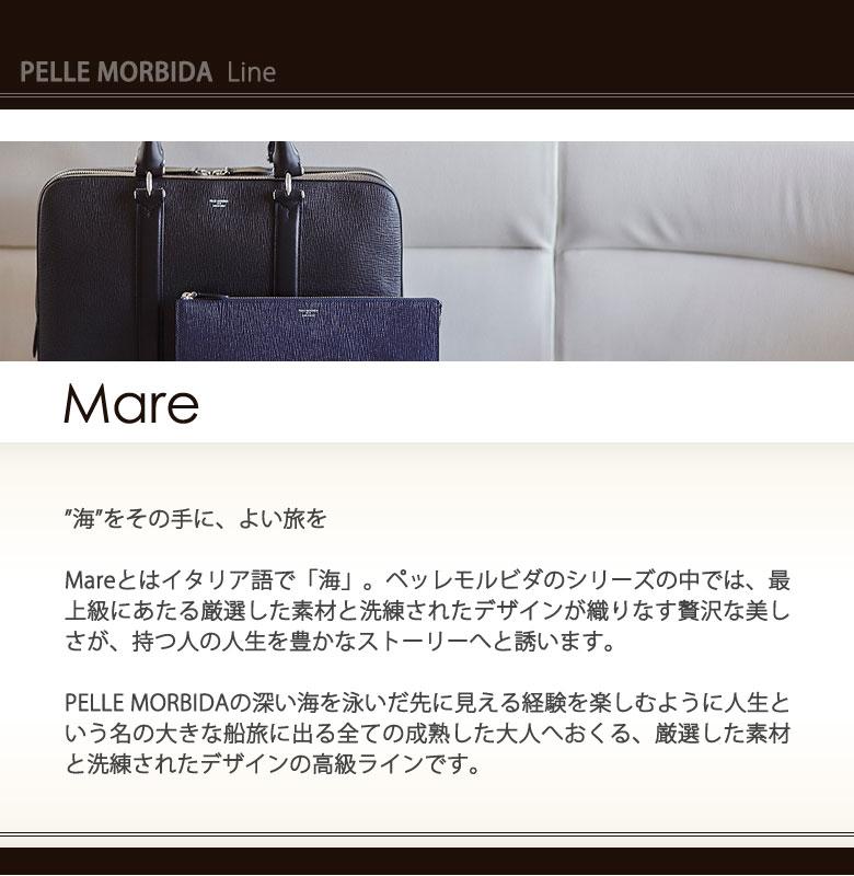 PELLE MORBIDA 第三包手提包男装女装 MR008