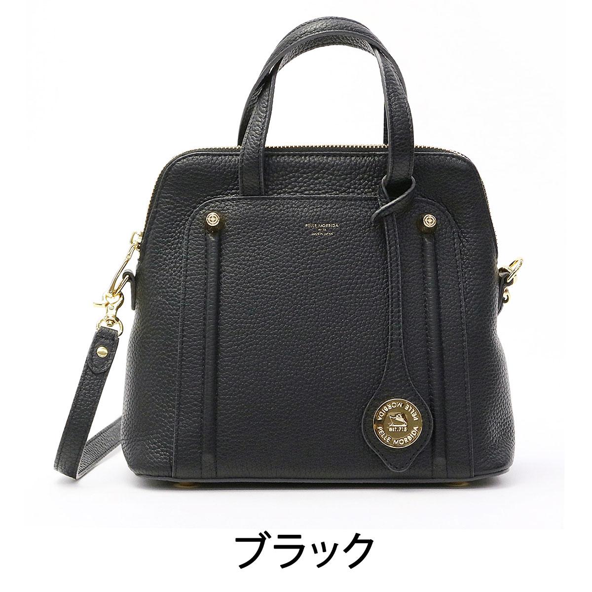 Handbag Pelle Morbida Vera Shoulder Bag Leather 2 Way Women S Ve001