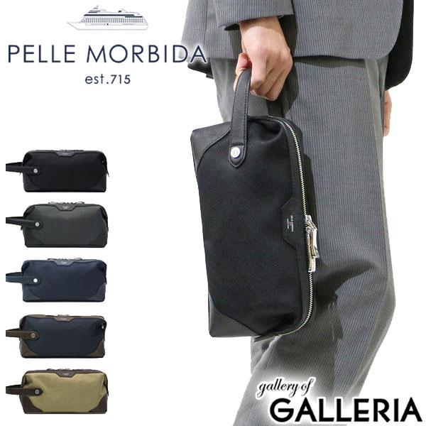 もれなくケアセット+選べるノベルティ★ペッレモルビダ PELLE MORBIDA セカンドバッグ モルビダ サードバッグ メンズ レディース Capitano キャピターノ ペレモルビダ CA105