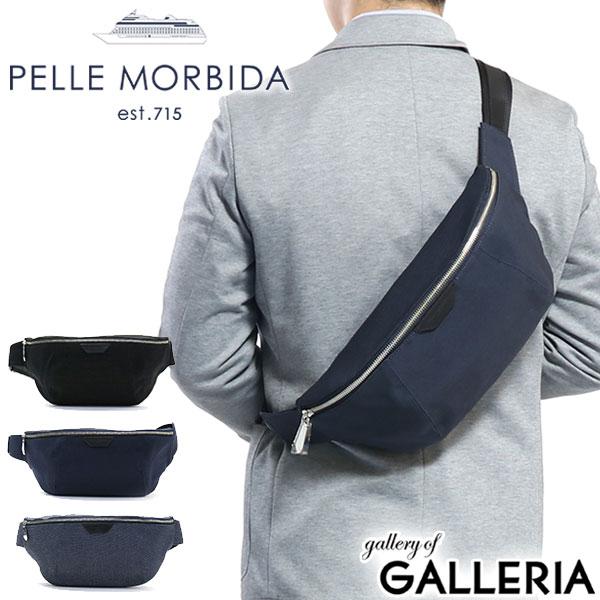 もれなくケアセット+選べるノベルティ | ペッレモルビダ ボディバッグ PELLE MORBIDA Onda Shoulder Bag(Width) オンダ ショルダーバッグ 斜めがけ メンズ レディース 日本製 ON103