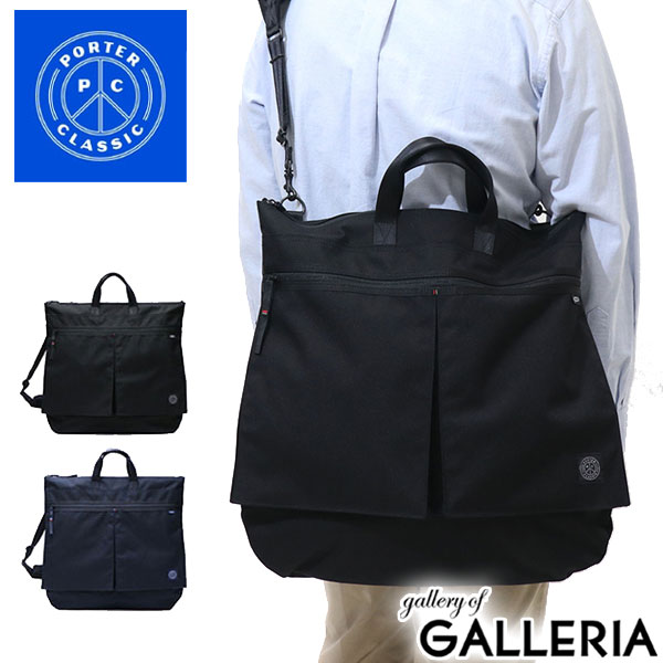 PORTER CLASSIC shoulder bag muatsu NEWTON HELMET CASE L helmet bag diagonal  shoulder 2WAY A3 large large capacity men s ladies nylon made in Japan  PC-050- ... 1beb54ff5b624
