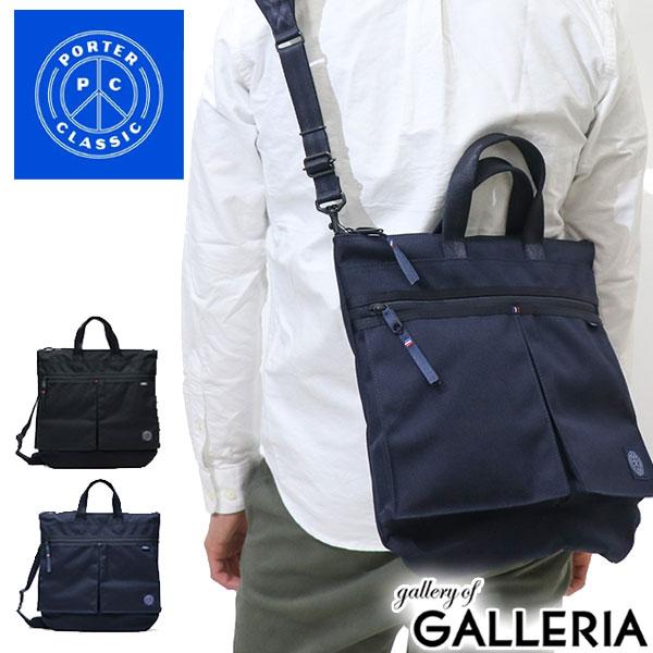Porter Classic shoulder bag muatsu NEWTON HELMET CASE S helmet bag shoulder  diagonal cloth 2 WAY A4 Men s ladies nylon made in Japan PC - 050 - 954 3361977bc8348