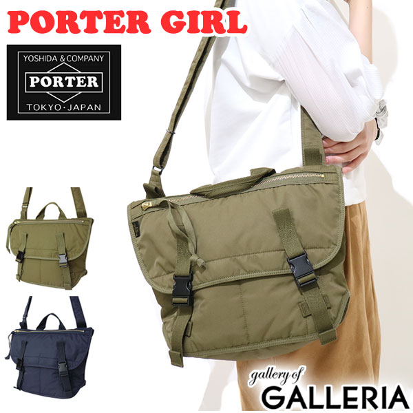 wholesale price stylish design great discount sale Yoshida Kaban Porter girl valve PORTER GIRL BLUB Haversack (L) diagonal  shoulder bag ladies Yoshida bag 696-06190 P06May16
