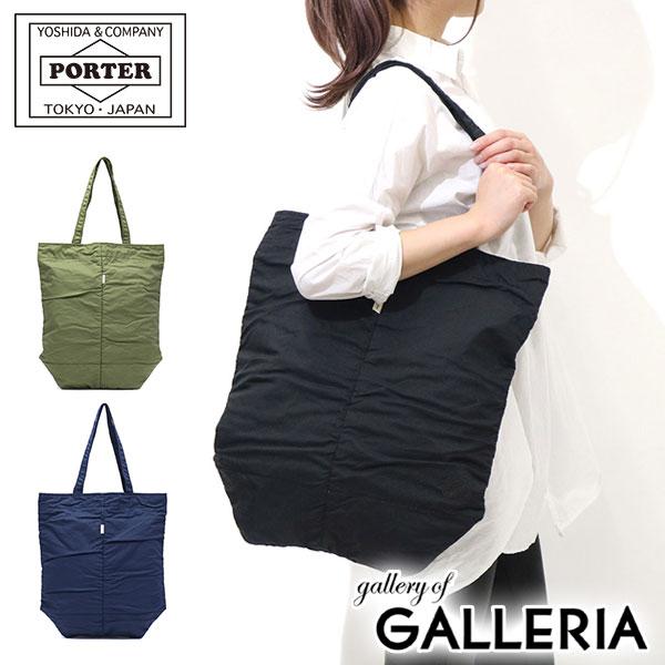 吉田カバン ポーターガール グラン PORTER GIRL GRAIN トートバッグ A4 レディース 吉田かばん 軽量 881-19635