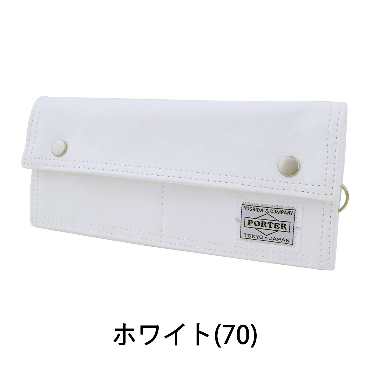 Yoshida Kaban PORTER FREE STYLE Men's Women's Yoshida bags long wallet goods cloth purse wallet 707-08226 Porter bag