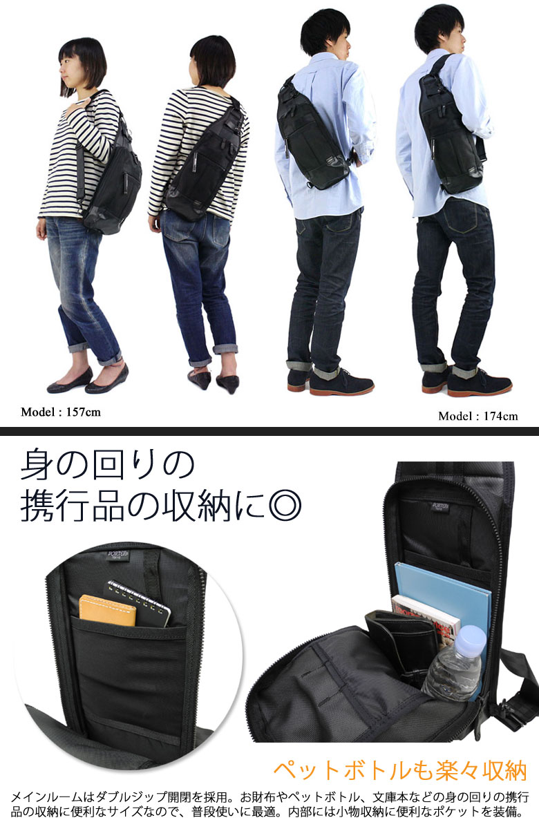 5017ffd91e Yoshida Kaban Porter one shoulder bag PORTER ONE SHOULDER BAG heat HEAT one  shoulder bag body bag shoulder bag Yoshida bag new 703-08000 ポーターバッグ ...