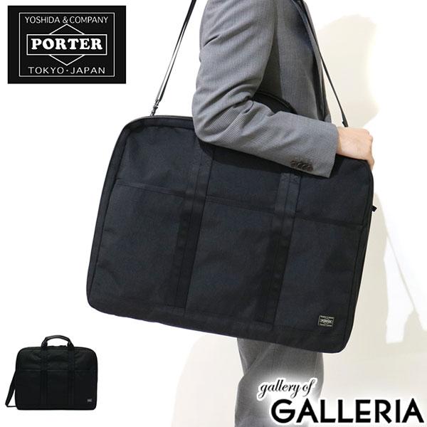 Yoshida Bag Porter Hybrid Garment Case Rakuten Point 10 Times