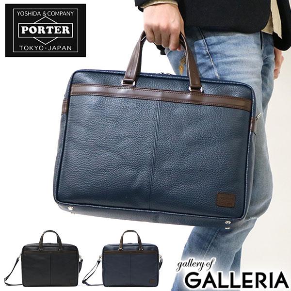 吉田カバン ポーター ブリーフケース (B4対応) ビジネスバッグ ブレンド BLEND PORTER ポ-タ- メンズ 吉田かばん 192-04220【あす楽対応】【送料無料】ポーター バッグ