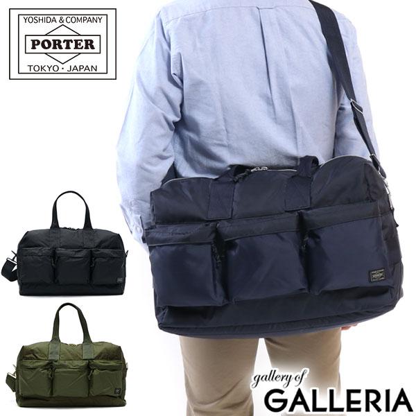 dfb005f65a021 Yoshida bag Boston bag PORTER FORCE 2 WAY DUFFLE BAG large capacity travel  shoulder nylon military men's ladies 26L 855-05900