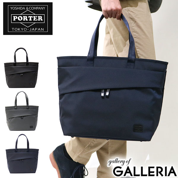 uudet alhaisemmat hinnat luonteen kengät myydyin tuote Tote (A4 compatible) PORTER VIEW Tote Bag with zipper Yoshida bag business  bags nylon commuter commuter bag men's ladies 695-05762