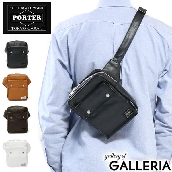 Yoshida Bag Waist Porter Free Style Pouch Small Men S Las 707 07174