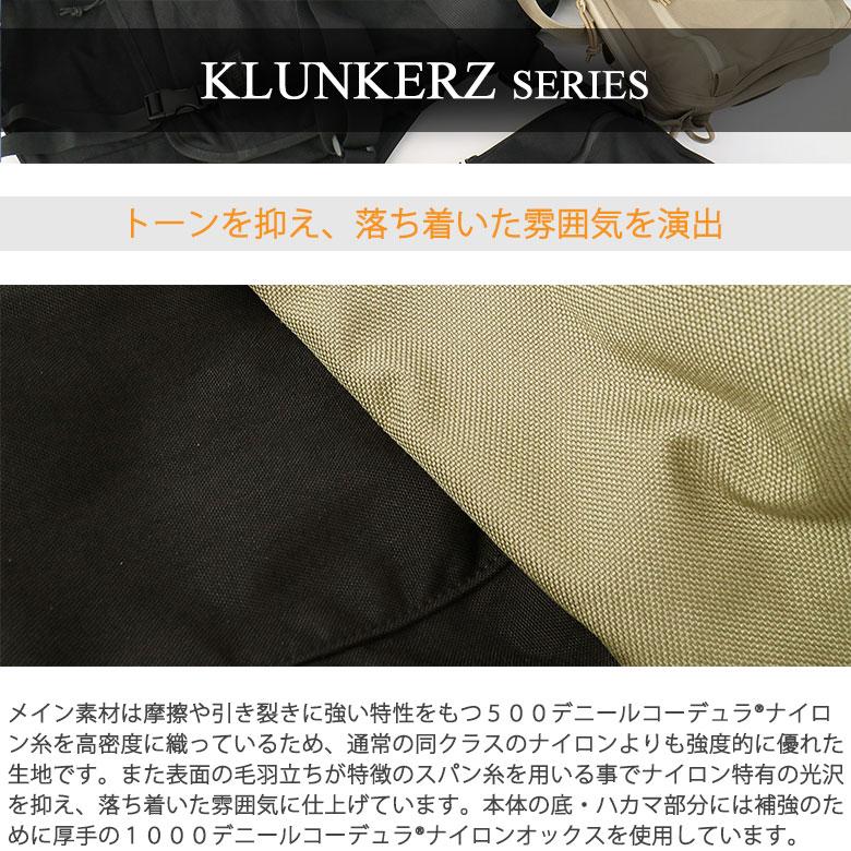PORTER KLUNKERZ MESSENGER BAG (L) shoulder bag Men Women 568-09703