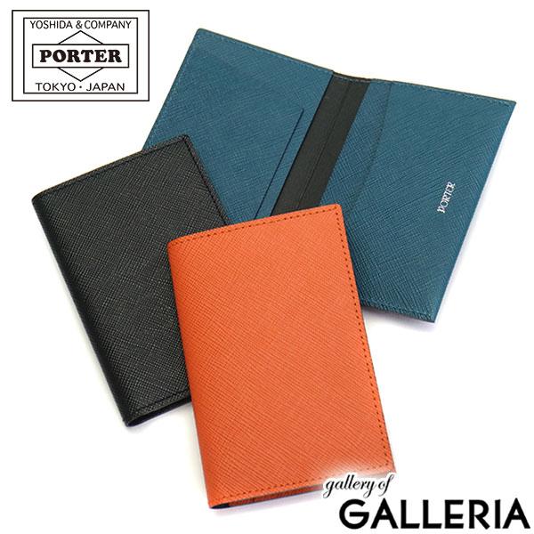 【カード28倍 | 4/30限定】 吉田カバン ポーター カードケース PORTER GLUE グルー スリム 本革 薄型 ビジネス メンズ レディース 079-02938