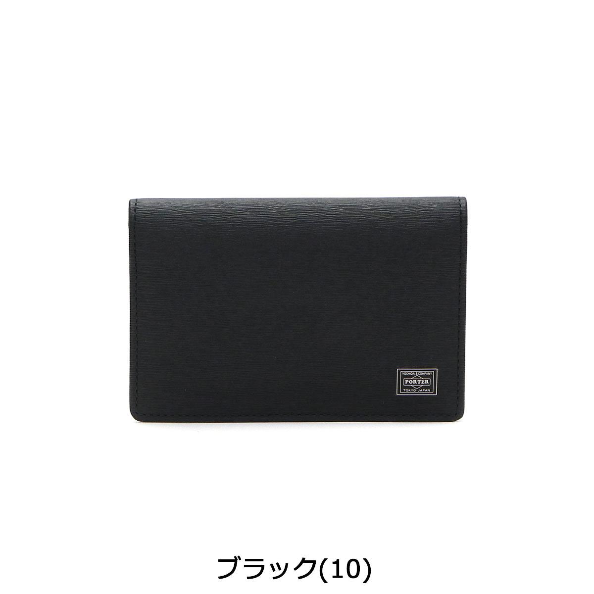 【楽天カードで17倍】 吉田カバン ポーター カレント カードケース PORTER CURRENT CARD CASE 名刺入れ 革 本革 メンズ レディース 052-02207