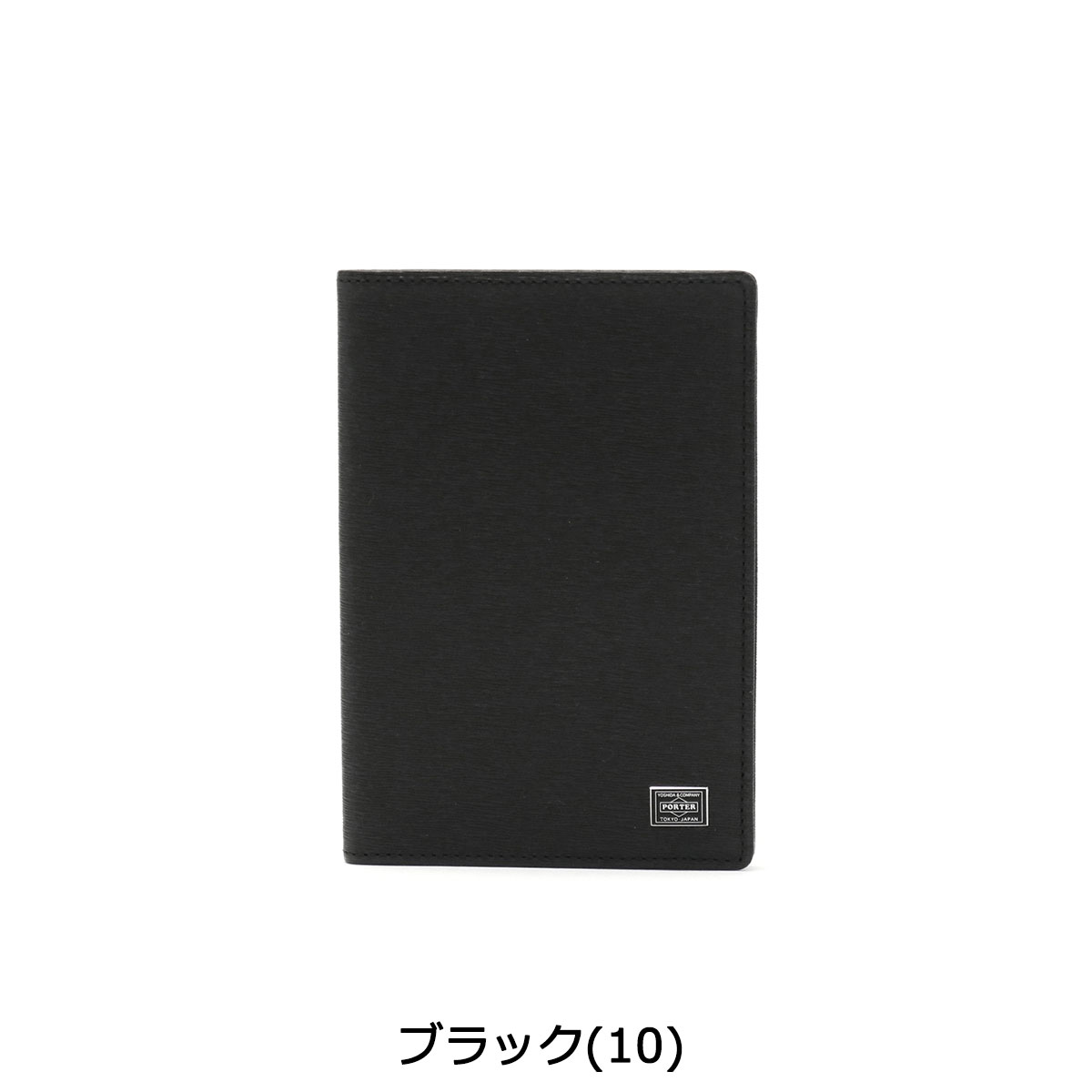 New YOSHIDA PORTER CURRENT PASSPORT CASE 052-02213 Navy With tracking From Japan