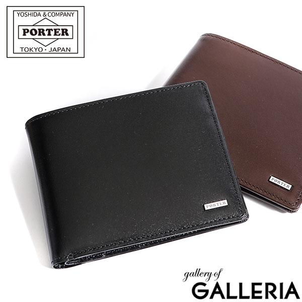 NEW Yoshida Bag PORTER PORTER SHEEN WALLET 110-02928 Black