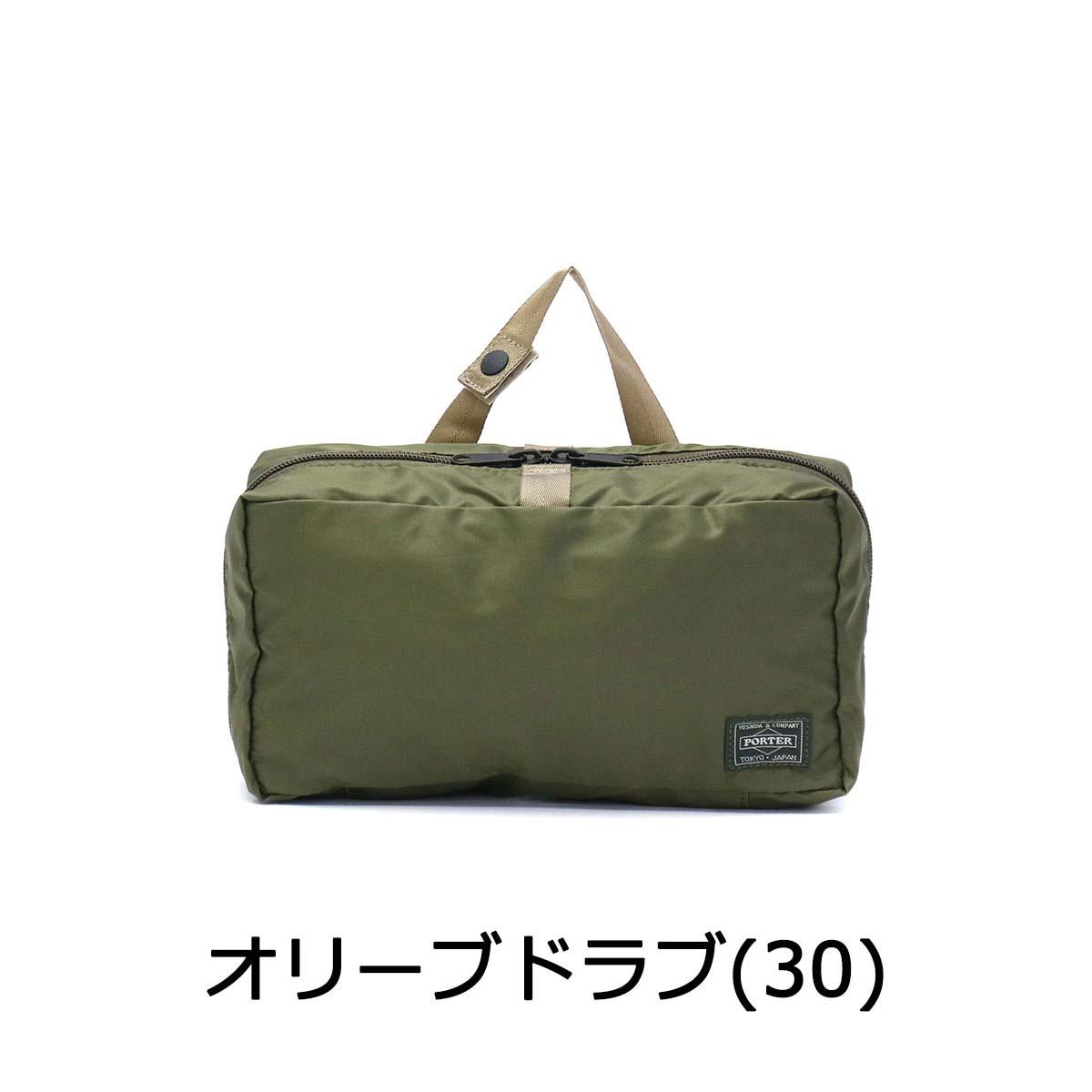 Nouveau Sac Yoshida PORTER Snack Pack Cosme Pochette 609-09811 Scaret MADE IN JAPAN