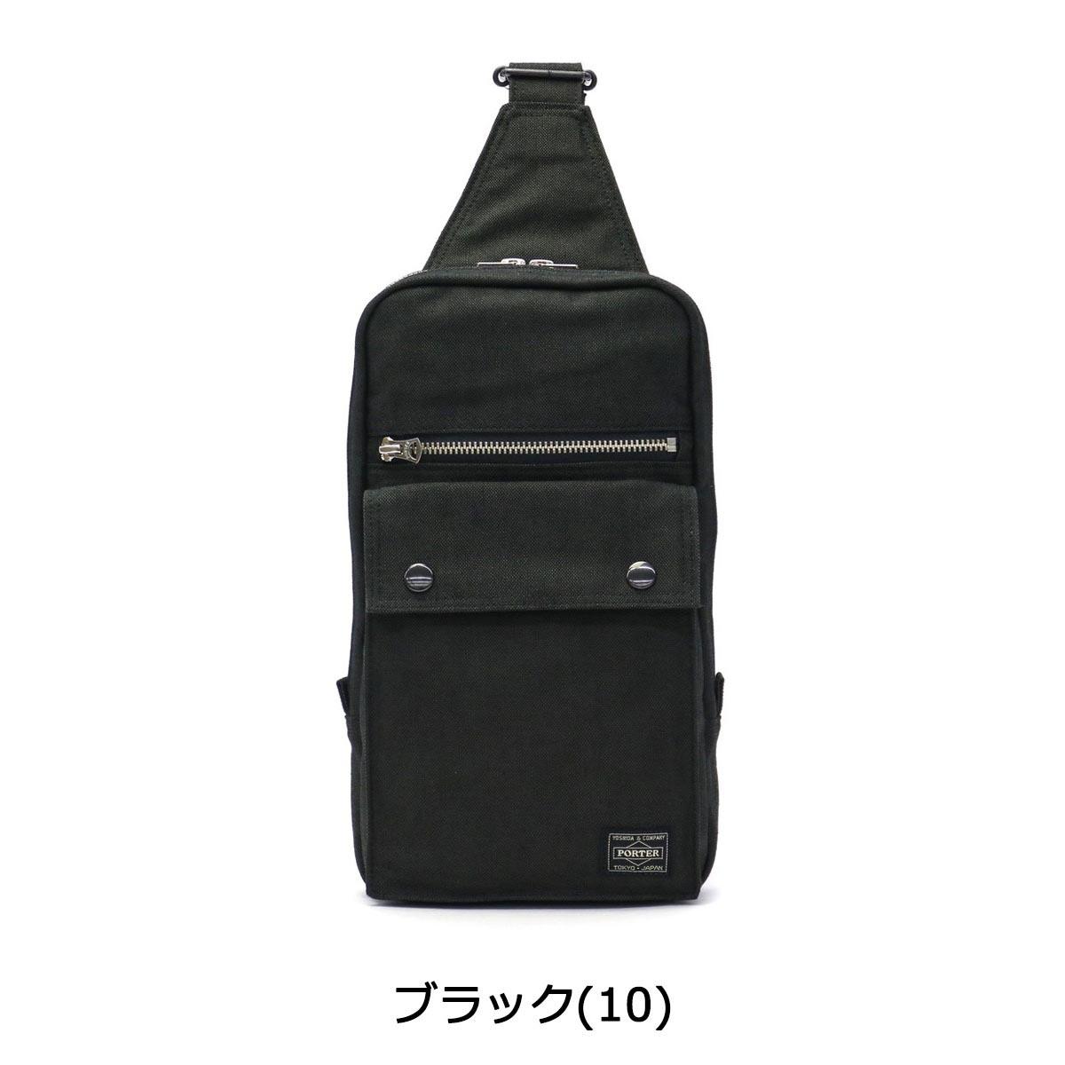 楽天市場 吉田カバン ポーター ワンショルダーバッグ スモ キー porter