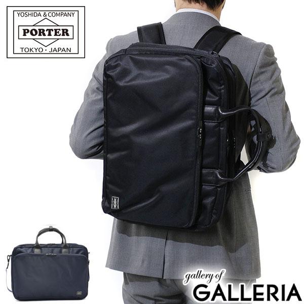 【カードで最大37倍 | 11/30限定】 吉田カバン ポーター ビジネスバッグ ポーター タイム PORTER TIME ポーター 3WAYブリーフケース (B4対応) ビジネスリュック メンズ ナイロン 655-06166