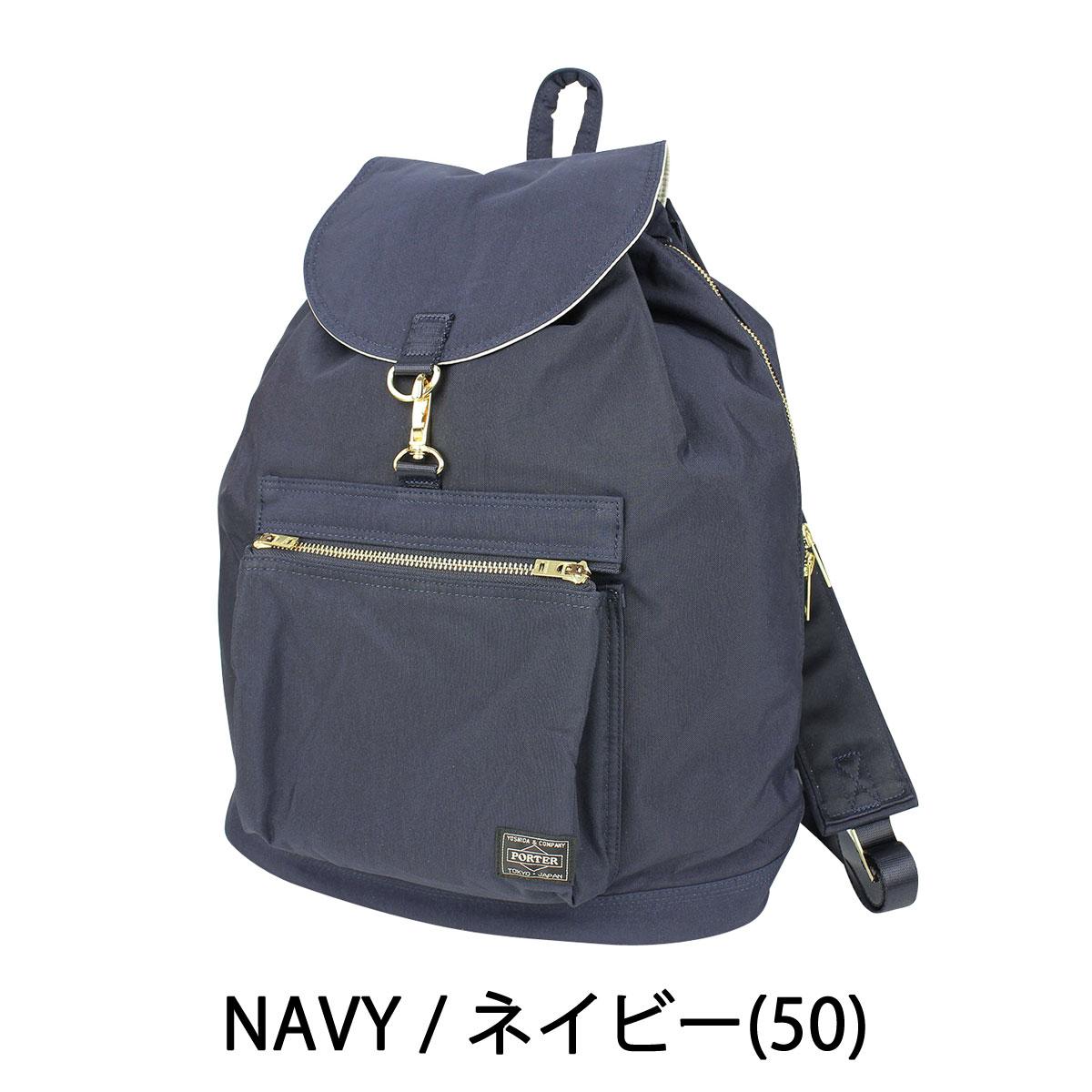 楽天市場 吉田カバン ポーター リュック ポーター ドラフト porter