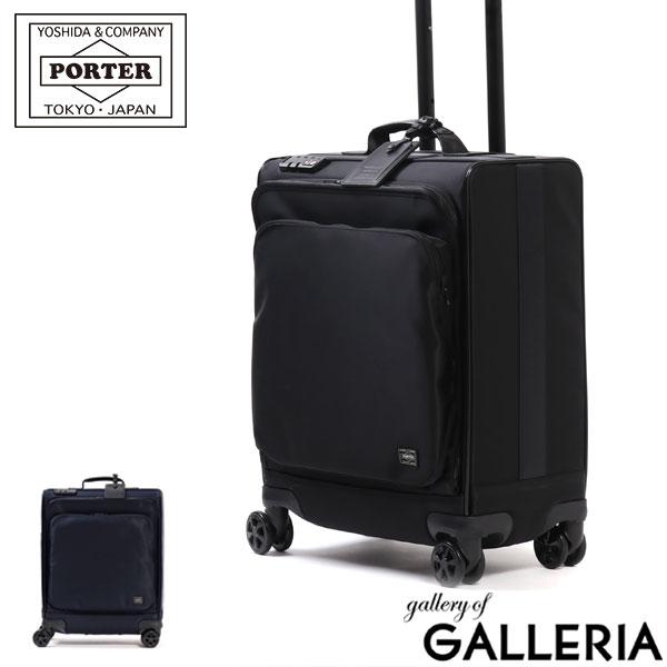 【新作2018】吉田カバン ポーター キャリーバッグ タイム トロリーバッグ PORTER TIME ビジネス ソフトキャリー TROLLEY BAG(M) TSA 40L キャリーケース 出張 トラベル 旅行 メンズ レディース 655-17870