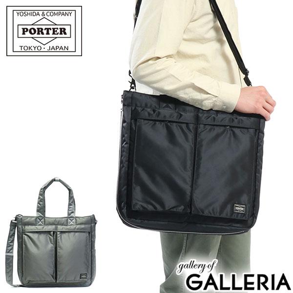 GALLERIA Bag-Luggage  Yoshida Kaban PORTER TANKER 2 WAY TOTE BAG A 4 ... b50e32f322059