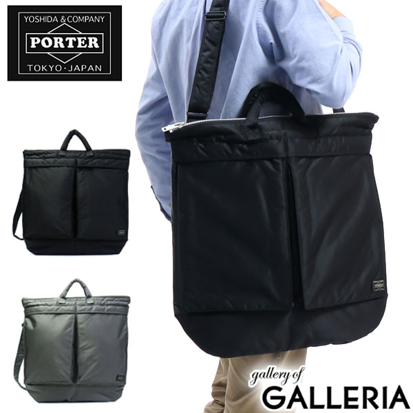 4e38ced2f8 Yoshida bag shoulder PORTER TANKER 2 WAY HELMET BAG A 3 Men s Women s  622-68332 New work 2019