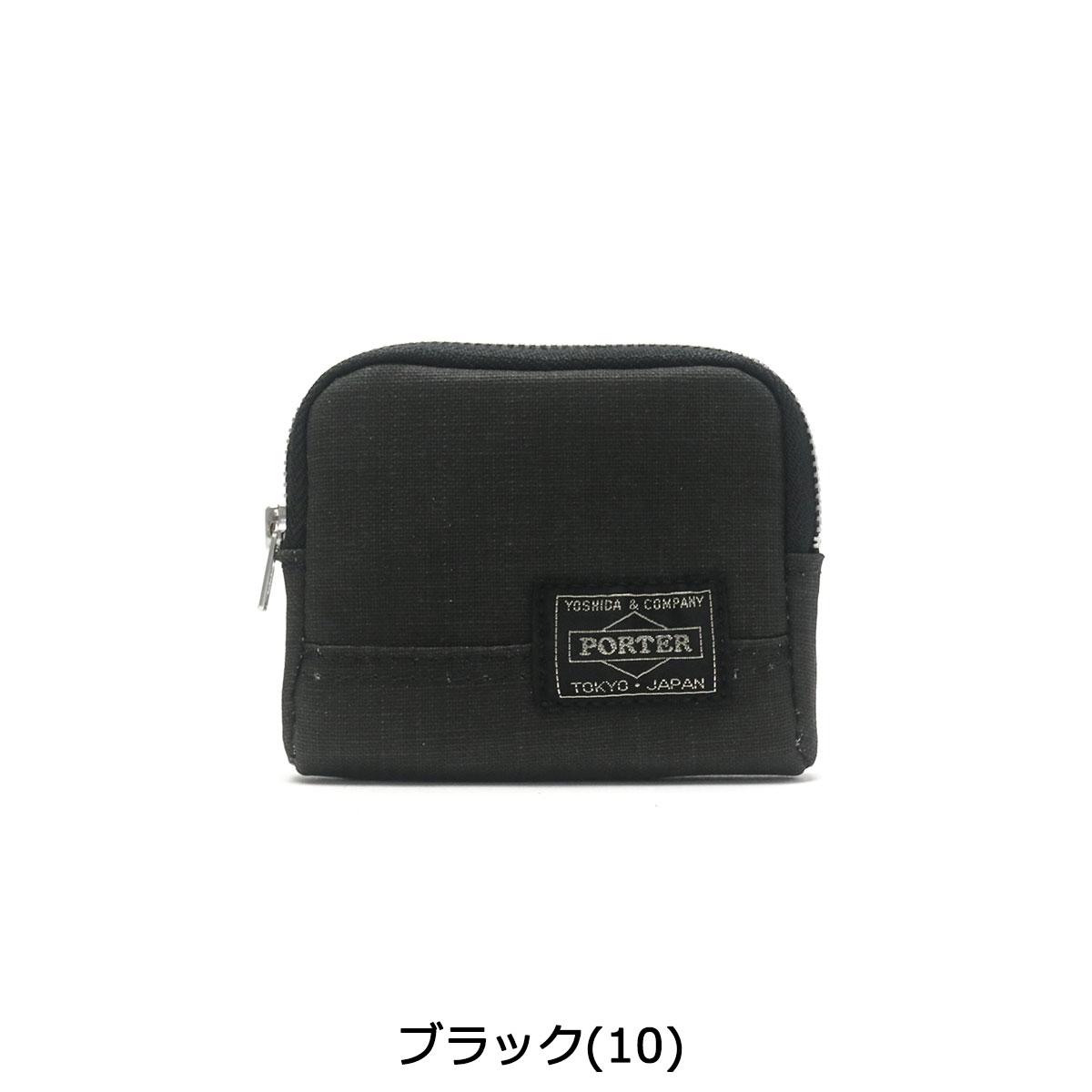 YOSHIDA PORTER DUCK COIN CASE 636-06835 Navy Free Shipping w//Tracking# New Japan