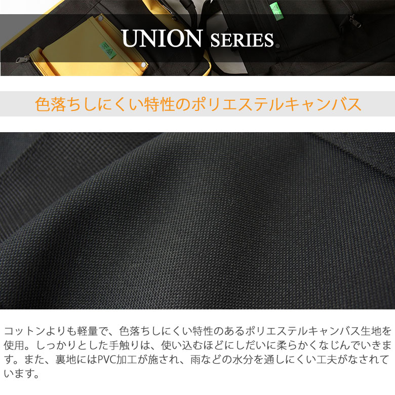 PORTER UNION 2WAY帆布背包吉田包搬运工人782-08699
