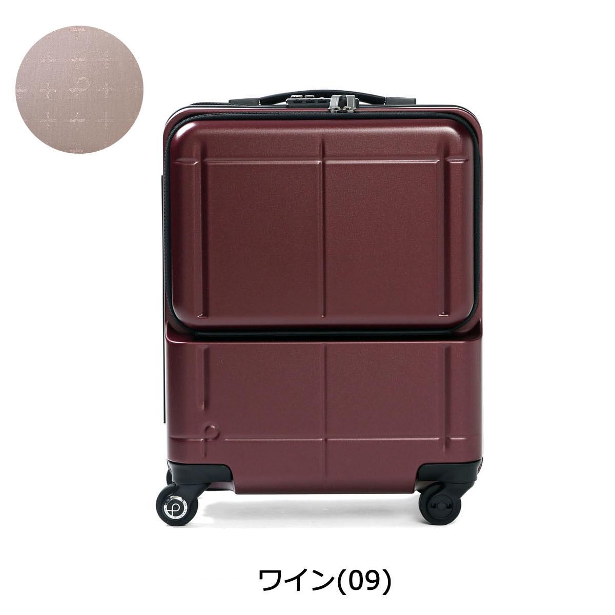 PROTeCA 蛋白带 40 L 最大通 MAXPASS H2 飞机随身携带最大容量 TSA 锁定 2-3 天关于口袋携带箱小努力旅行 ACE 品牌新-ACE 02651