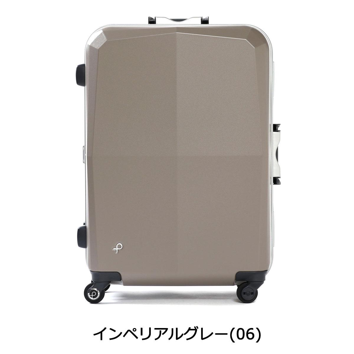 手提箱 PROTeCA  66 L TSA  EQUINOX LIGHT U ACE 品牌新 00622