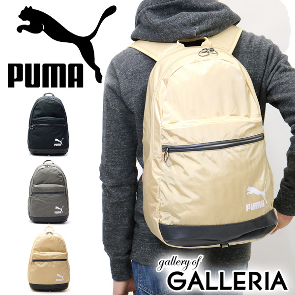 260072641c  SALE 30% OFF  PUMA rucksack Original daypack backpack B4 Casual commuting  to school lightweight Athletic mens womens 075086