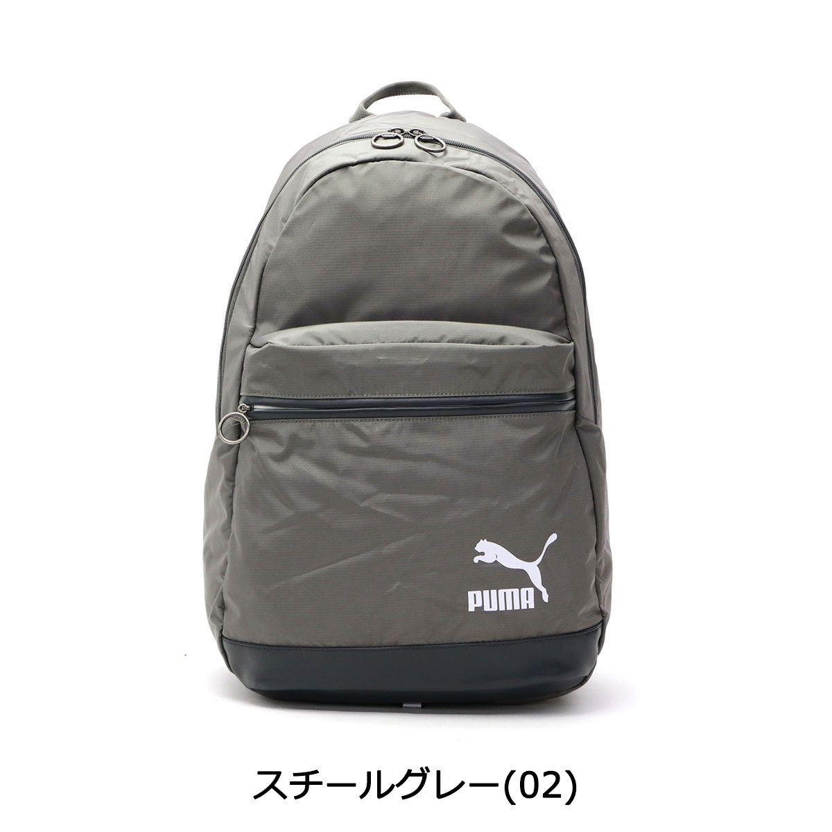 cdd72fc96c  SALE 30% OFF  PUMA rucksack Original daypack backpack B4 Casual commuting  to school lightweight Athletic mens womens 075086