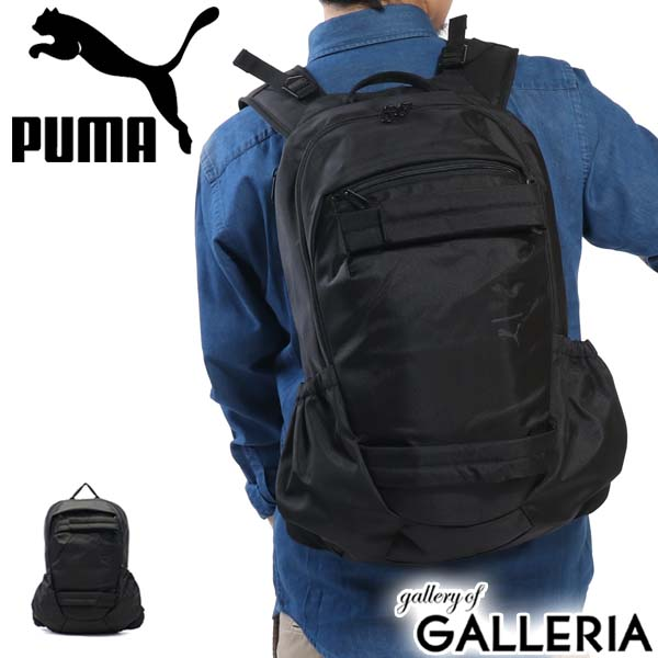 SALE 30% OFF  PUMA backpack rucksack mens womens A4 PCStorage commuting to  school Street Fashion 075450 23d1316a028db